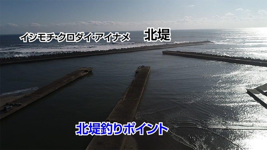 片貝漁港北堤釣りポイント
